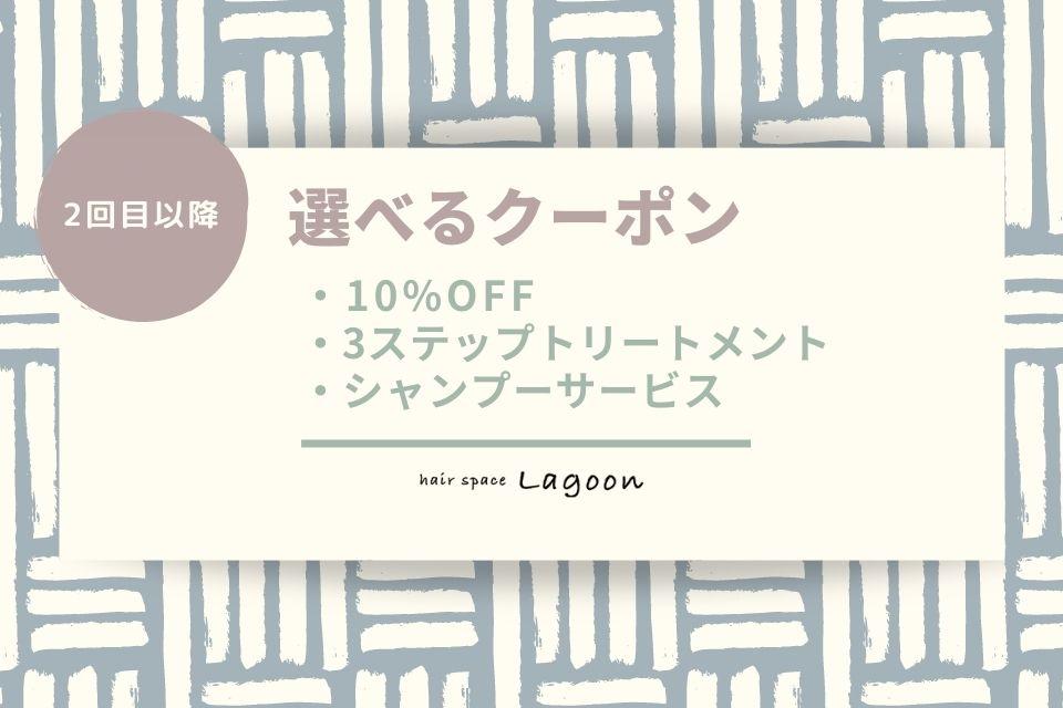 coupon-02